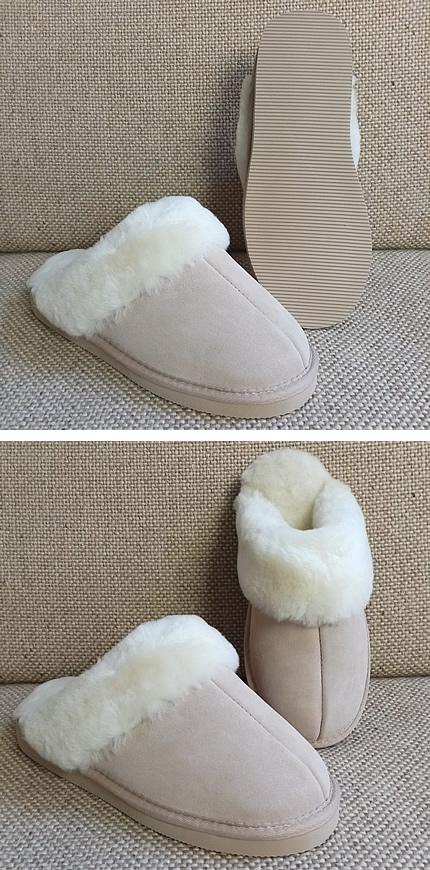 <b>Pantoffelslipper - beige</b>